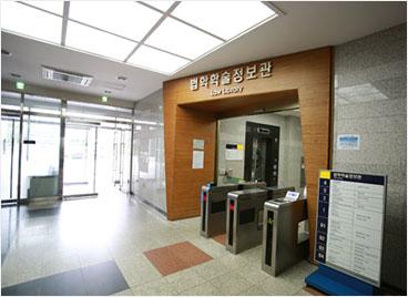 0108_시설안내_법학학술정보관_시설정보_02
