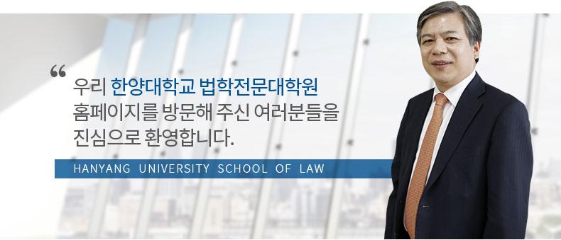 0101_원장인사말